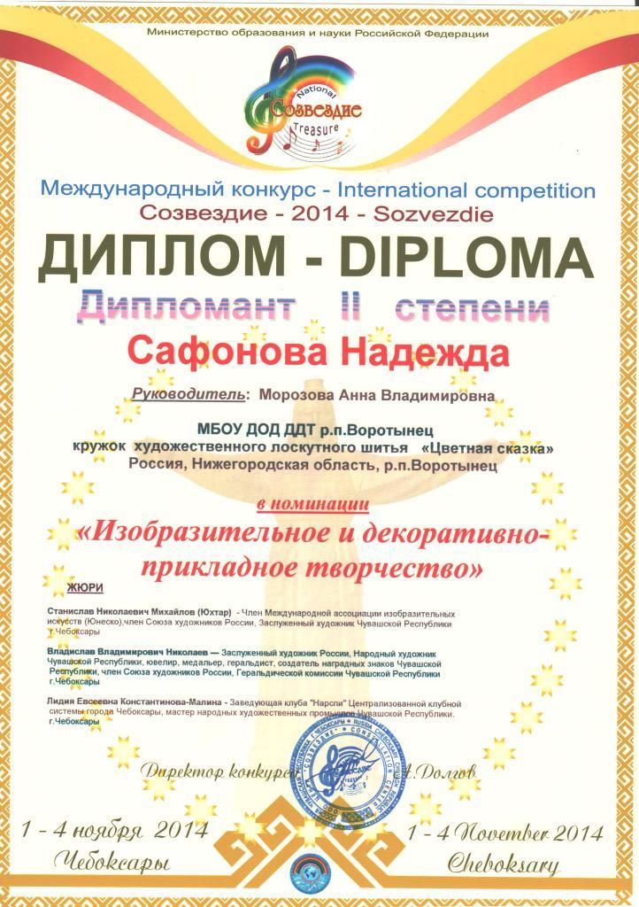morozova-deti-001