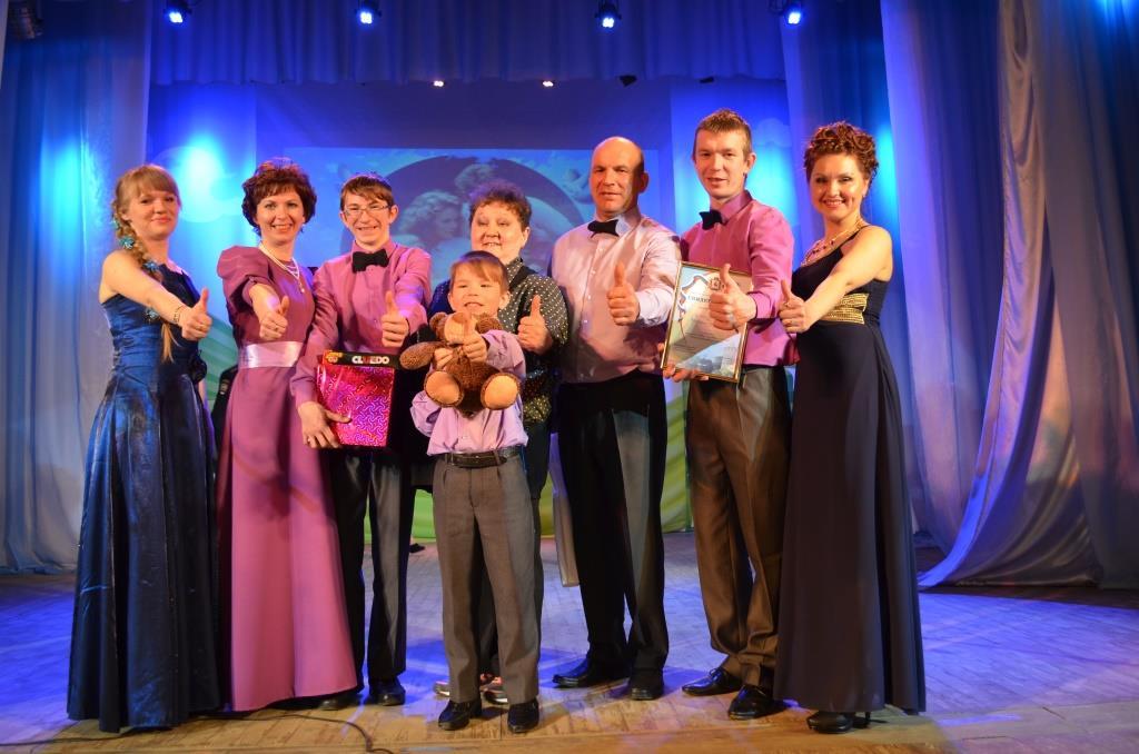 Нижегородская семья конкурс